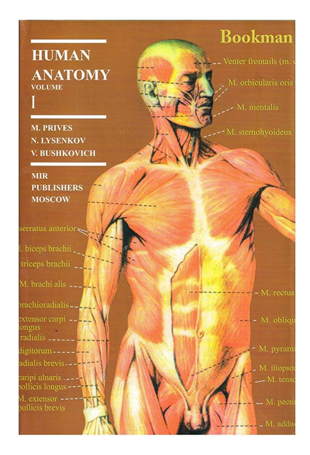 Prives Anatomy Pdf