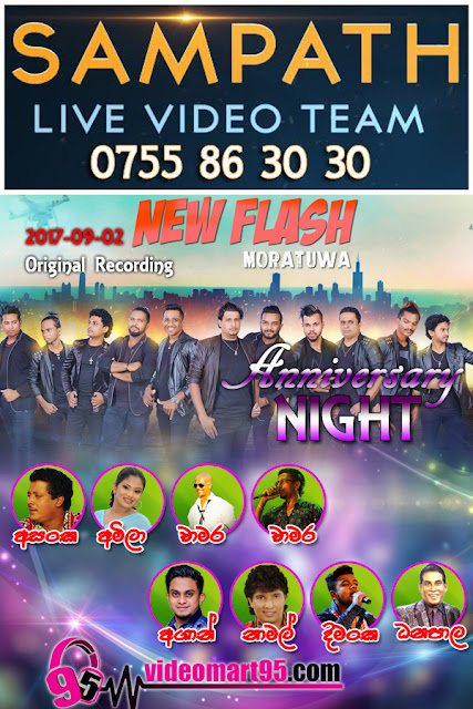 NEW FLASH ANNIVERSARY NIGHT  MORATUWA 2017-09-02