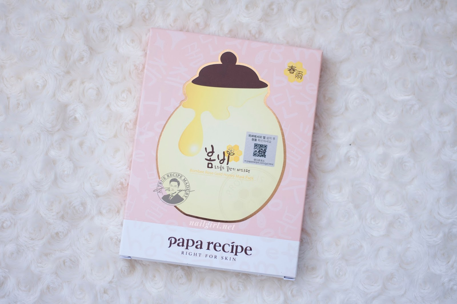 papa recipe rose gold honey mask review packaging