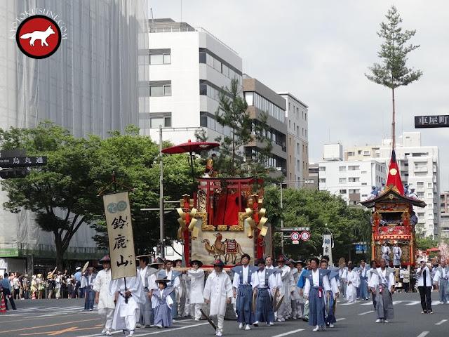 Yama et Hoko de Gion matsuri à Kyoto