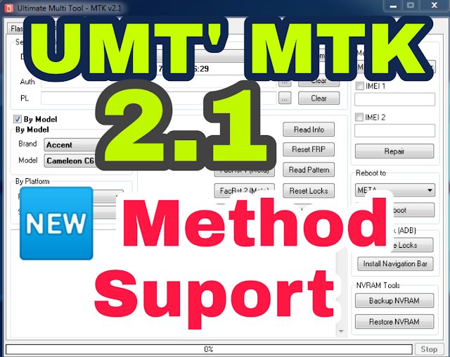 Ultimate Multi Tool MTK v 2.1 Setup Download Free  Latest Feature New Model