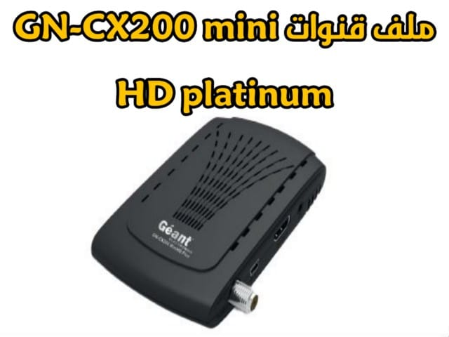 ملف قنوات Geant cx200 mini hd platinum  جديد ومرتب 2020
