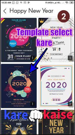 happy-new-year-template-choose-kare