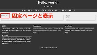Bloggerテンプレート自作 #7:メイン部分をページタイプで条件分岐させる