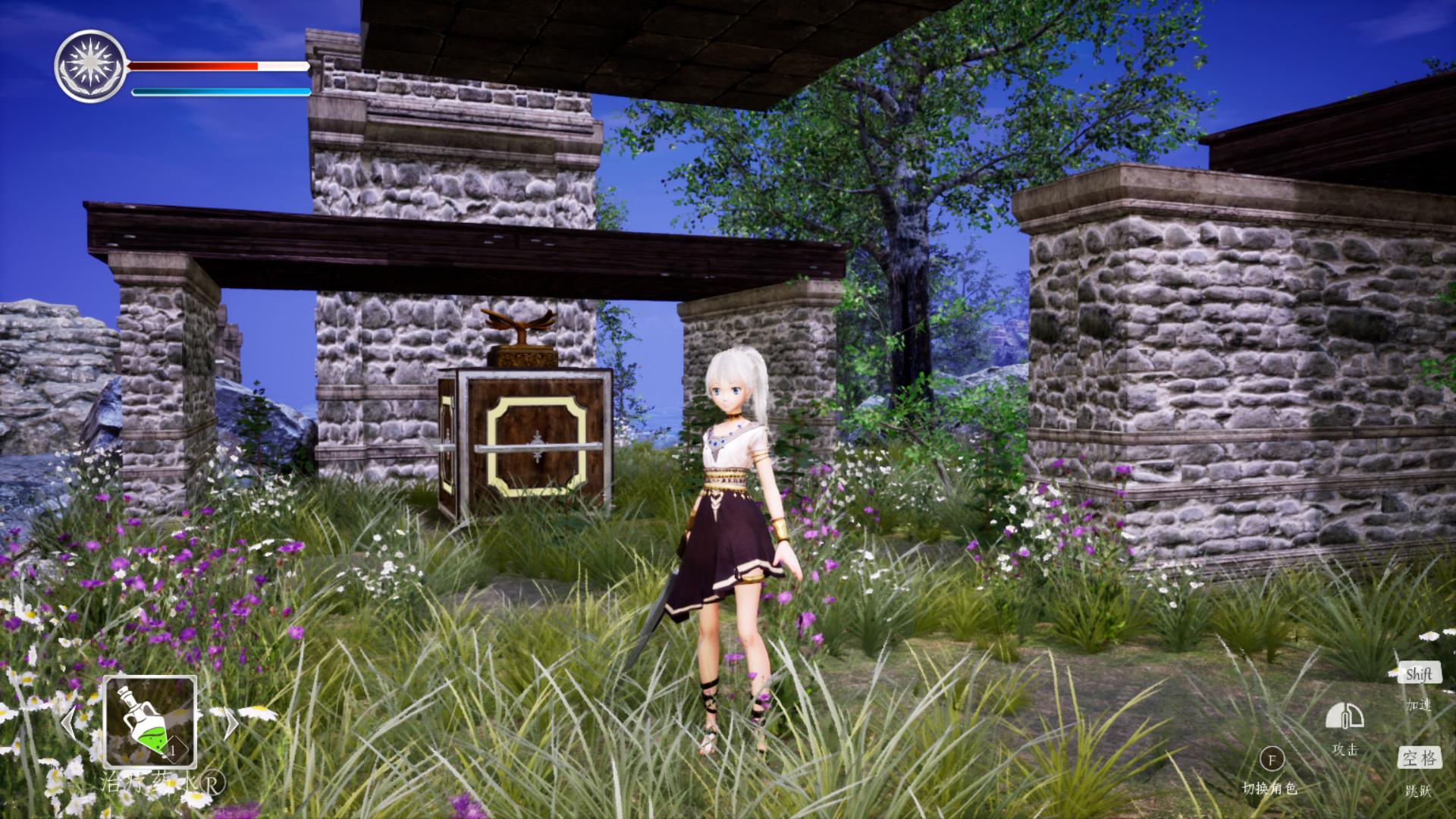 light-tracer-2-pc-screenshot-03
