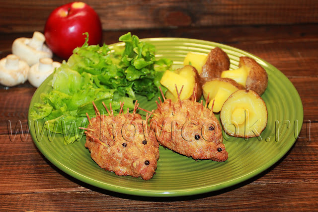 рецепт котлет ежиков и грибочков из картофеля