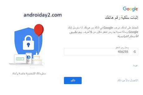 انشاء حساب gmail جديد
