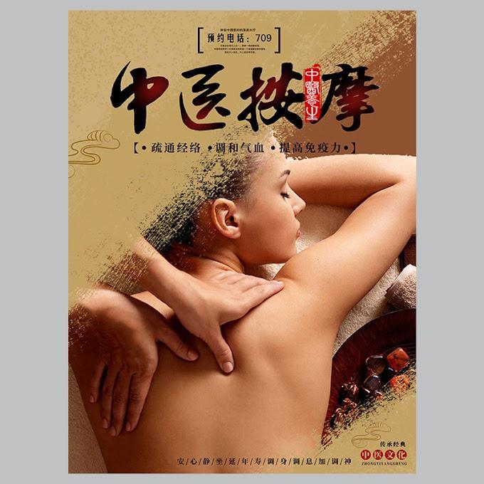 Chinese medicine massage poster psd