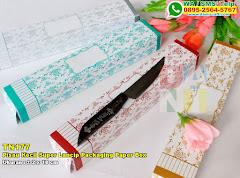 Pisau Kecil Super Lancip Packaging Paper Box