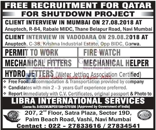Shutdown Project urgent Jobs in Qatar - Free Recruitment - Gulf Jobs