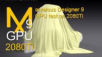 marvelous_designer_test_gpu_2080ti.jpg