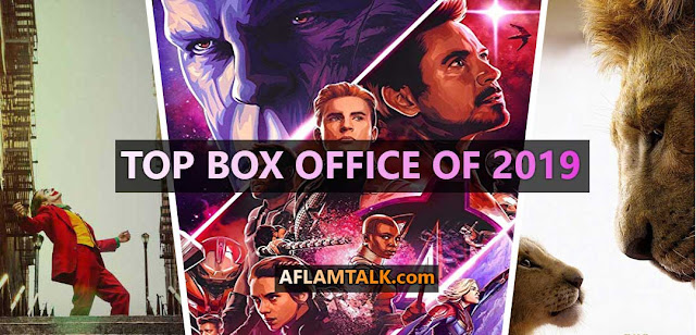 افلام البوكس فوكس 2018 لهذا الاسبوع