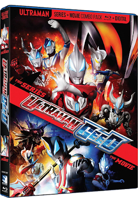 Cover art for Mill Creek's ULTRAMAN GEED: THE COMPLETE SERIES + MOVIE!