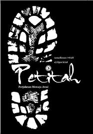 Petitah