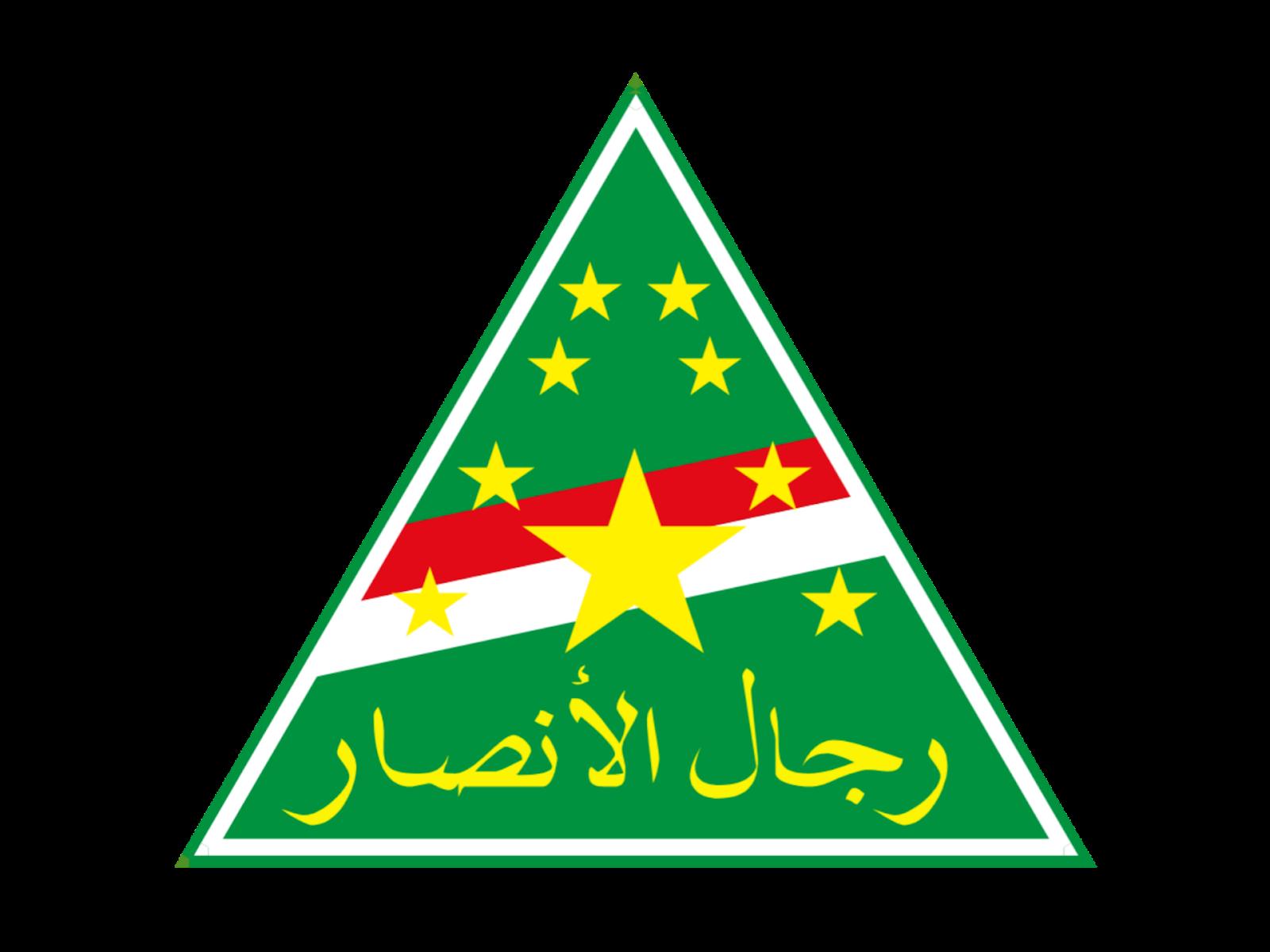 Logo Rijalul Ansor Format PNG