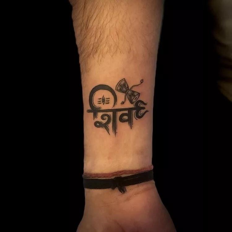 Shiva Shankar hand tattoo design.