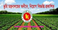 Ministery land job