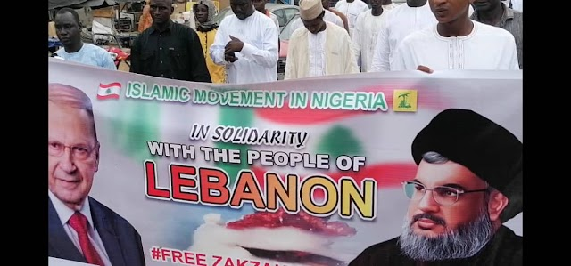 Islamic Movement Stands In Solidarity With The People Of Lebanon