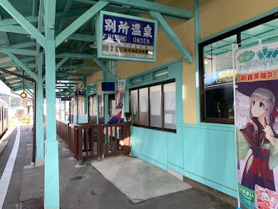 別所温泉駅のホーム