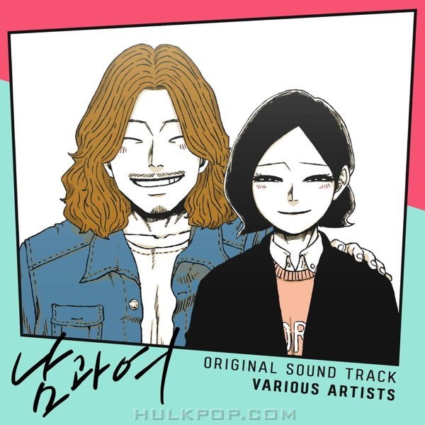 Various Artists – He and She OST Part 1