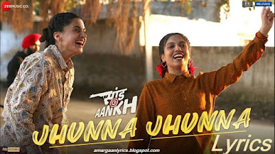 Saand Ki Aankh Jhunna Jhunna lyrics | Pratibha Singh Baghel & Krutika Borkar
