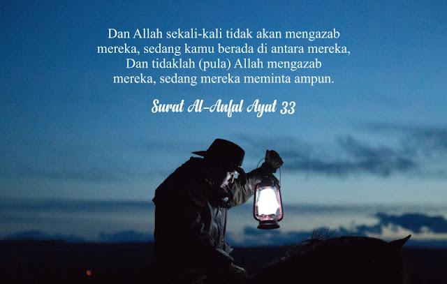 4 janji allah dalam al quran, bagi orang yang memohon ampunan
