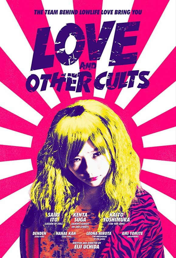 Sinopsis Film Jepang: Love and Other Cults / Kemonomichi / 獣道 (2017)