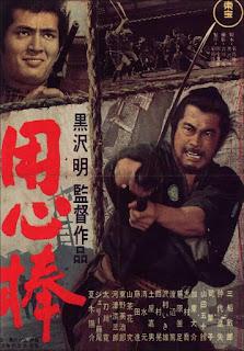 [Akira Kurosawa] Yojimbo (1961) [พากย์ไทย]