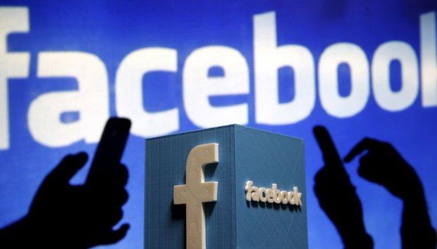 Facebook 'Titipkan' Dana Rp2 T untuk Bentuk Dewan Pengawas