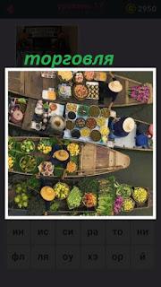 происходит торговля овощами с лодок, которые стоят на воде