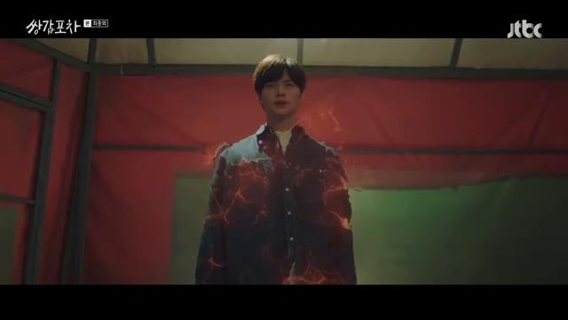 Drama Korea Terbaru Mystic Pop Up Bar