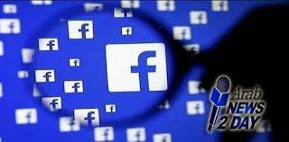 كيف يعرف فيس بوك ما تفكر بية ArabNews2Day