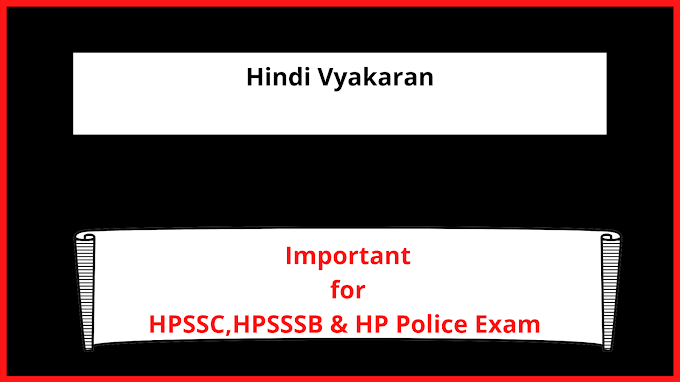 Hindi Vyakaran For HPSSC,HPSSSB & HP Police Exam