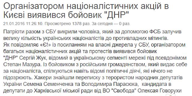 Суд в Одессе продлил арест пятерым фигурантам дела о трагедии 2 мая 2014 года - Цензор.НЕТ 8266