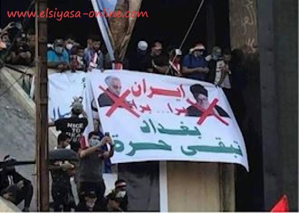 التأثير ، إيران ، السياسة الخارجية ، العراق ، الأزمة السورية.