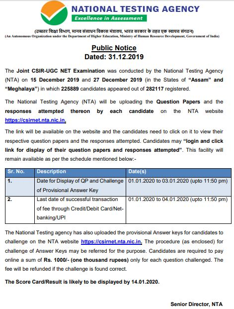 image : Display of CSIR UGC NET Answer Key & Q. Paper December 2019 @ TeachMatters