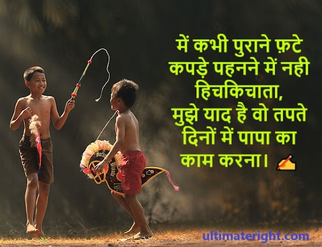 Best Hindi Shayari Status 2021 Heart Touching