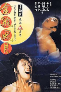The Golden Lotus: Love and Desire (Jin ping feng yue)-Bông sen vàng: Tình yêu và dục vọng