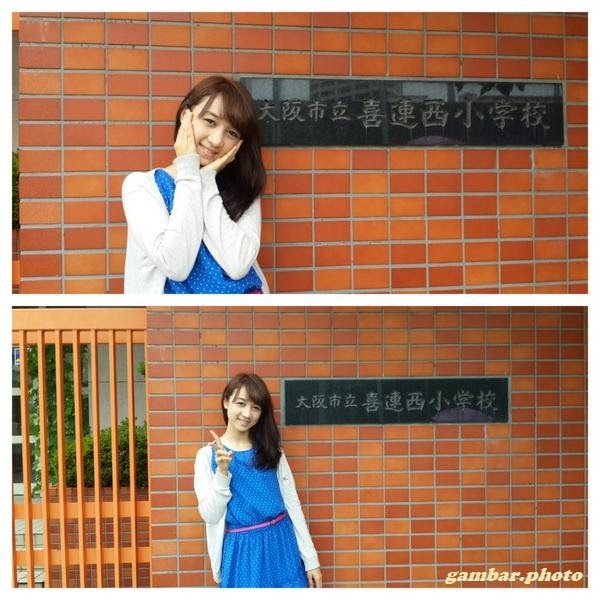 Foto Sekolah SD Ayana di Jepang