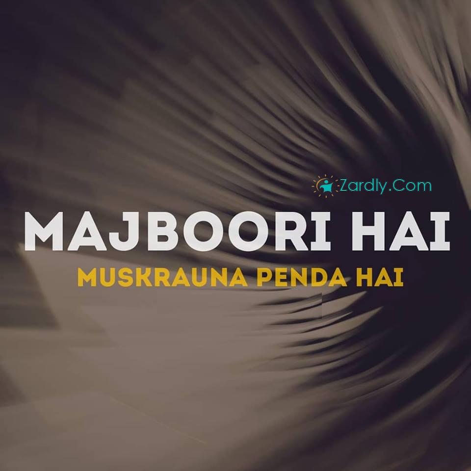 Inspirational Jatt Quotes for Whatsapp Status - Punjabi