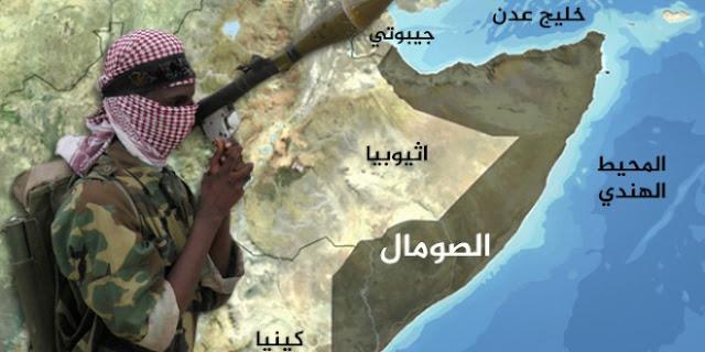 بعد عشرين عام من الحرب الصومال توقع اليوم اتفاقية الفيدراليه وتوزيع الثروات المعدنيه والنفطيه .