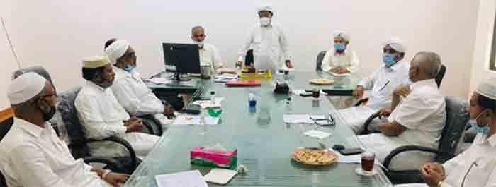 Mukri Ibrahim Haji Memorial Meeting at Saadiya Arts and Science College