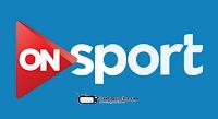 شاهد قناة اون سبورت on sport live بث مباشر الان