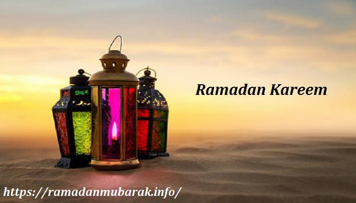 Ramadan Kareem HD Wallpapers, Ramadan Kareem Wishes 2018, Ramadan Kareem Images for WhatsApp, Ramadan Mubarak Animated Greetings