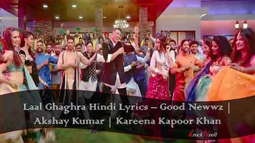 Laal-Ghaghra-Hindi-Lyrics-Good-Newwz
