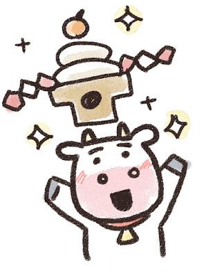 鏡餅を掲げる牛のイラスト(丑年)
