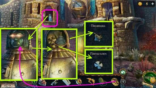 ставим оба глаза, маску и берем пирамидку и ключ плитка в игре затерянные земли 3