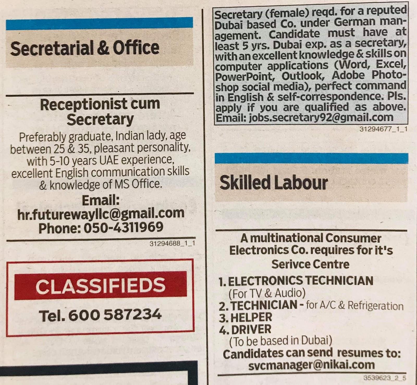 Multiple Jobs in UAE Local Hiring Khaleej Times-UAE-1511911