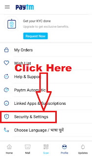 how to remove saved card details from paytm