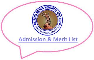 Birsha Munda Memorial College Merit List